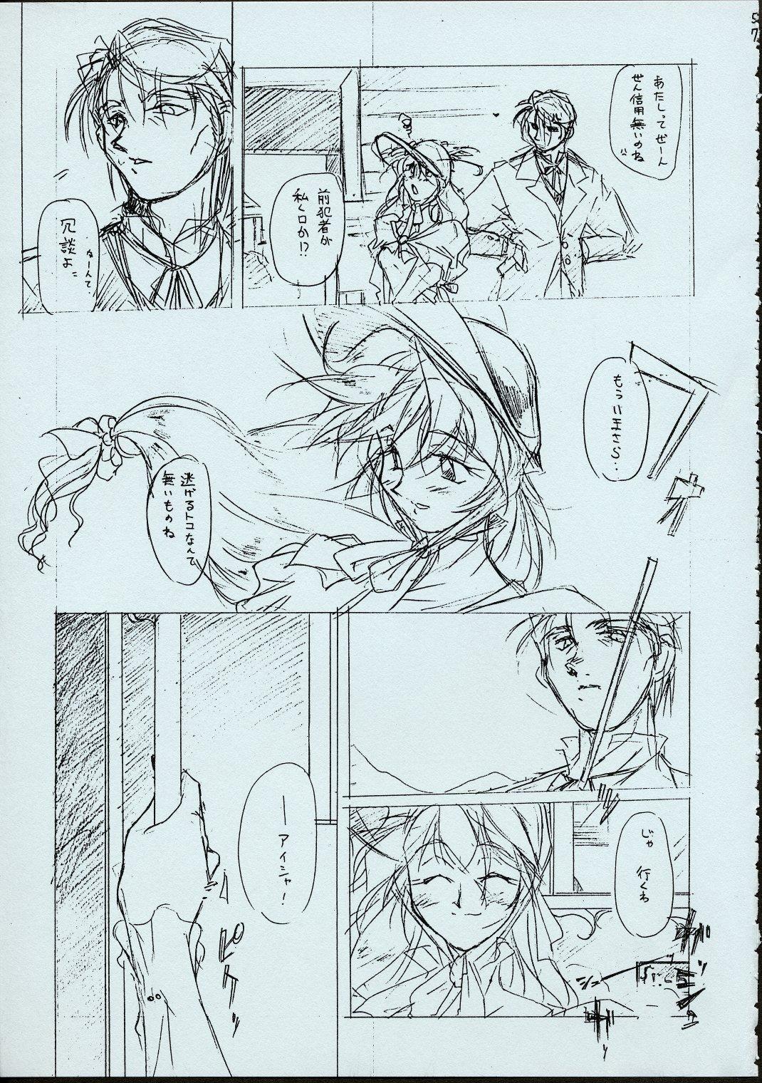 Maid-san kihonkei 55