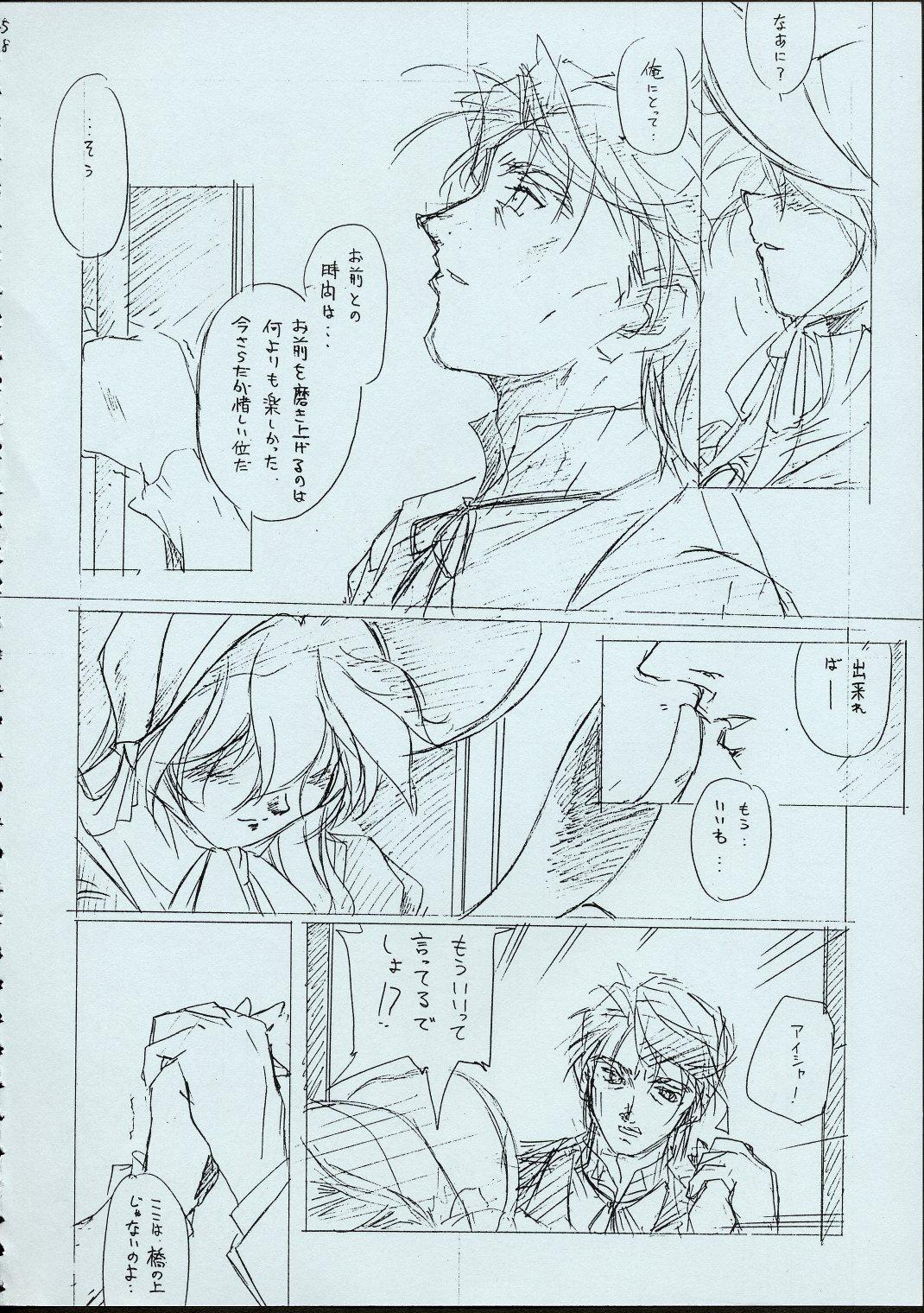Maid-san kihonkei 56
