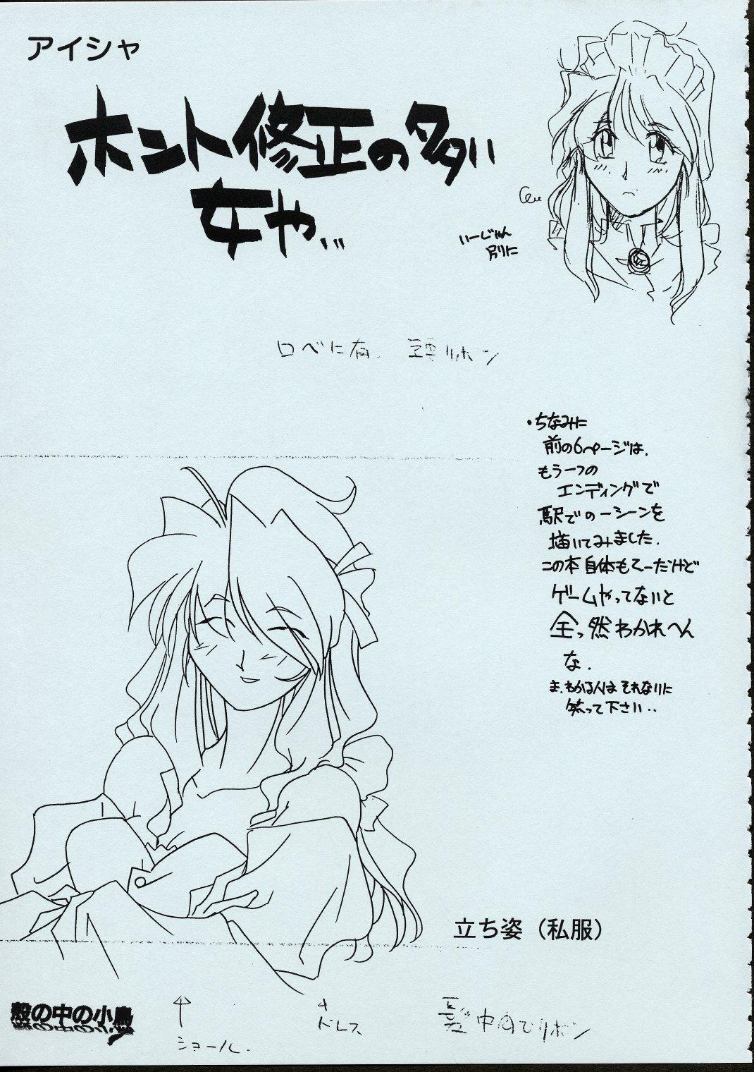Maid-san kihonkei 61