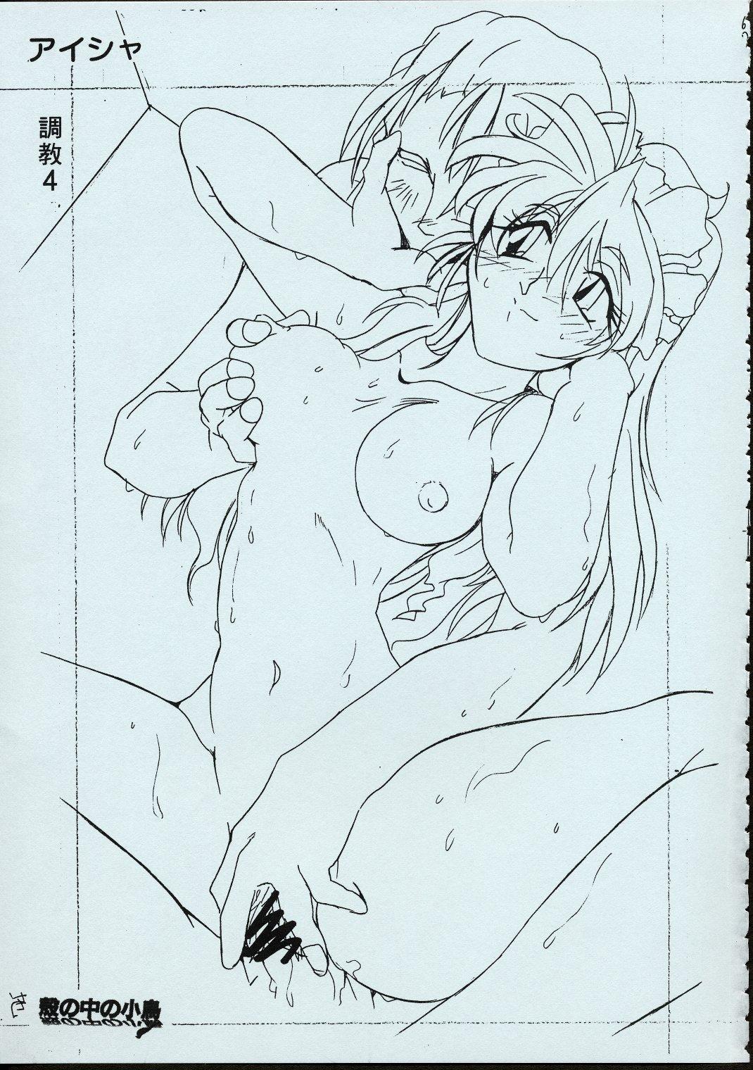 Maid-san kihonkei 65
