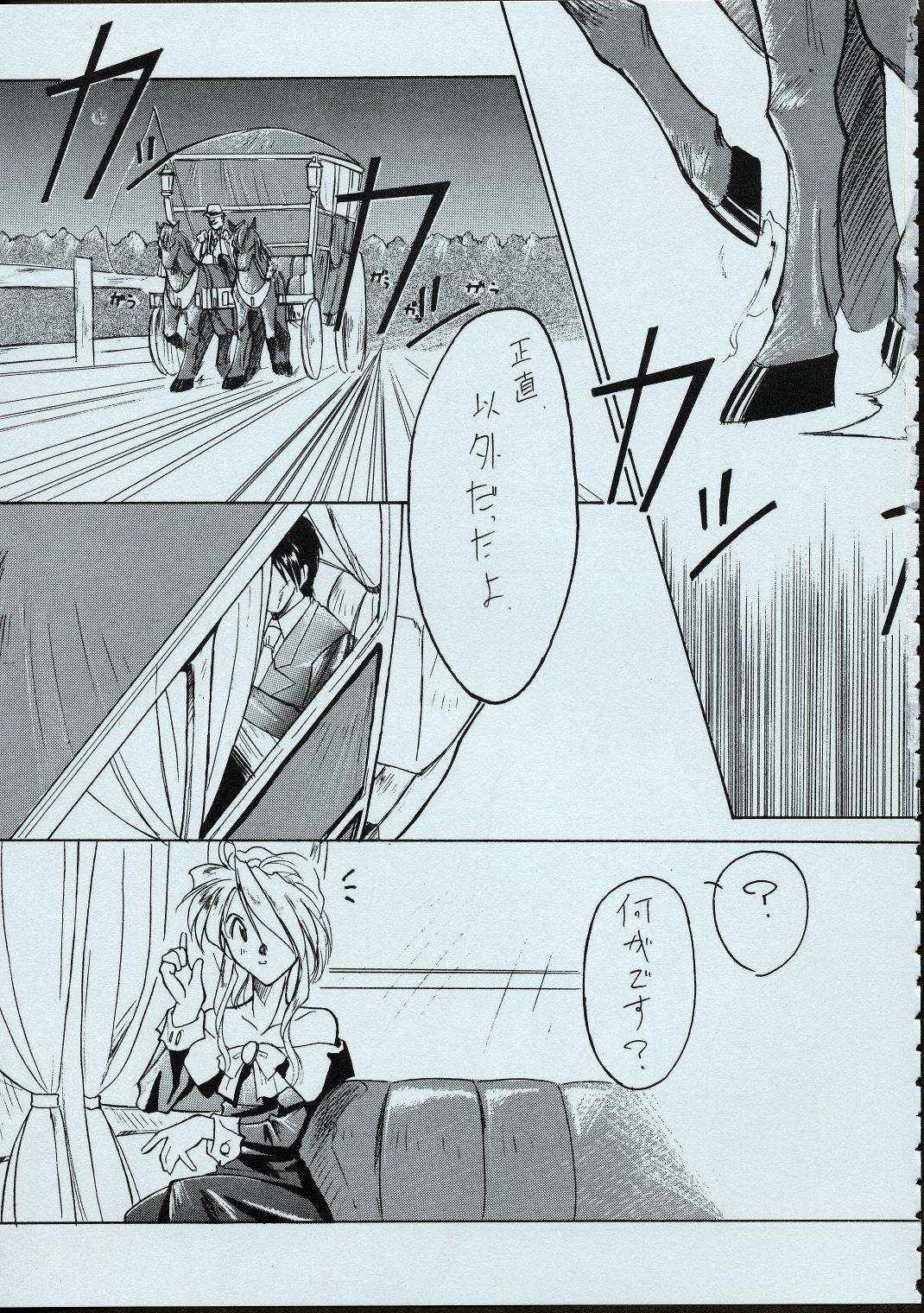 Maid-san kihonkei 71