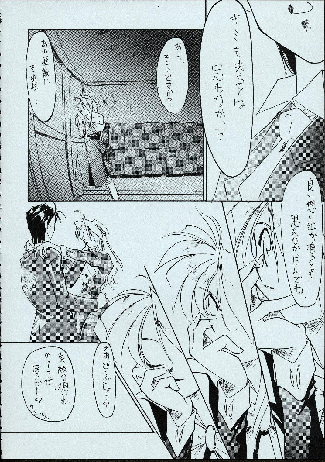 Maid-san kihonkei 72