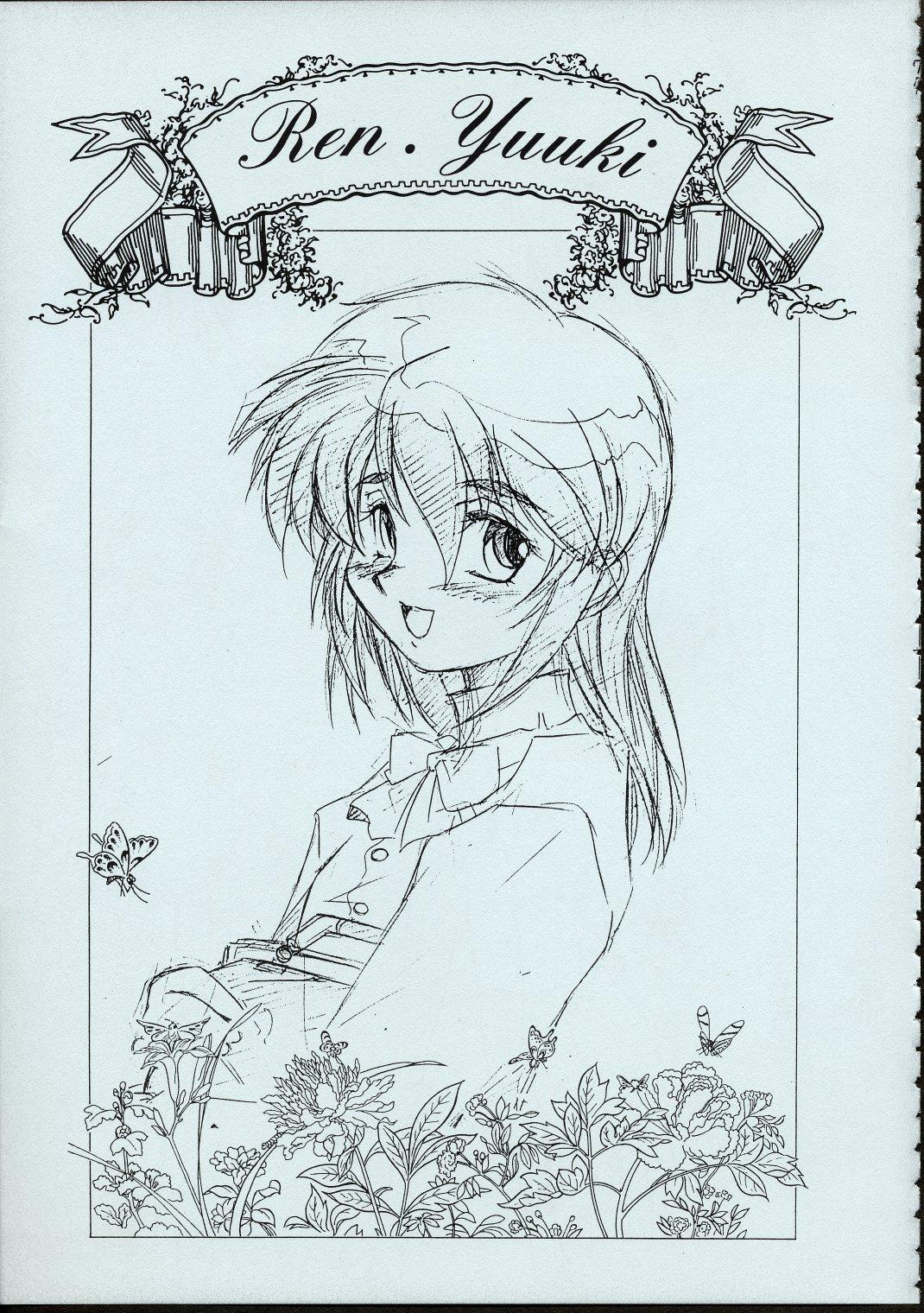 Maid-san kihonkei 75