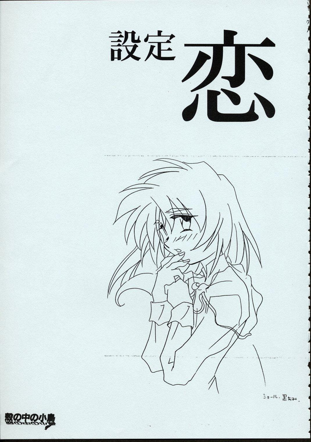 Maid-san kihonkei 77