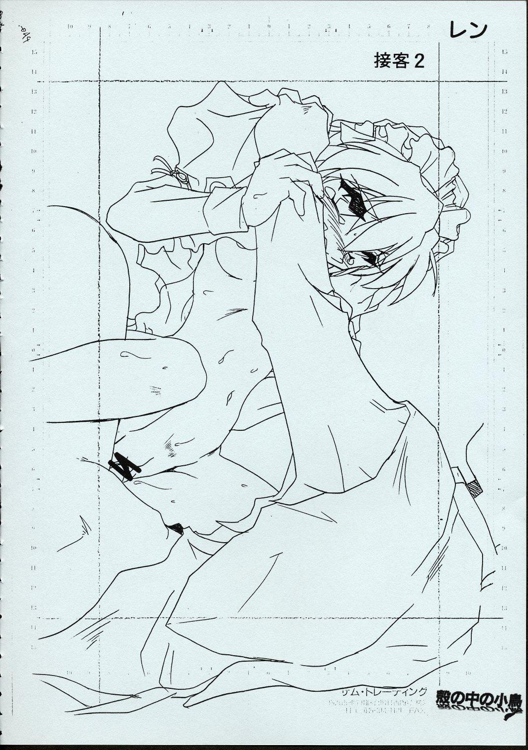 Maid-san kihonkei 82