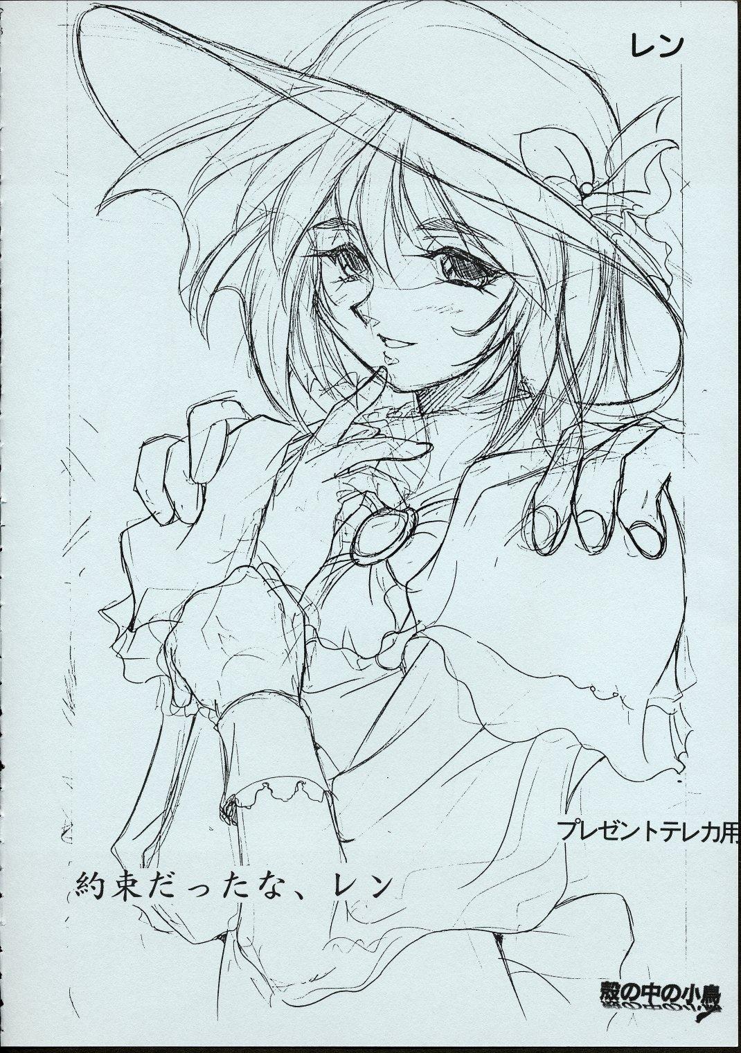 Maid-san kihonkei 86