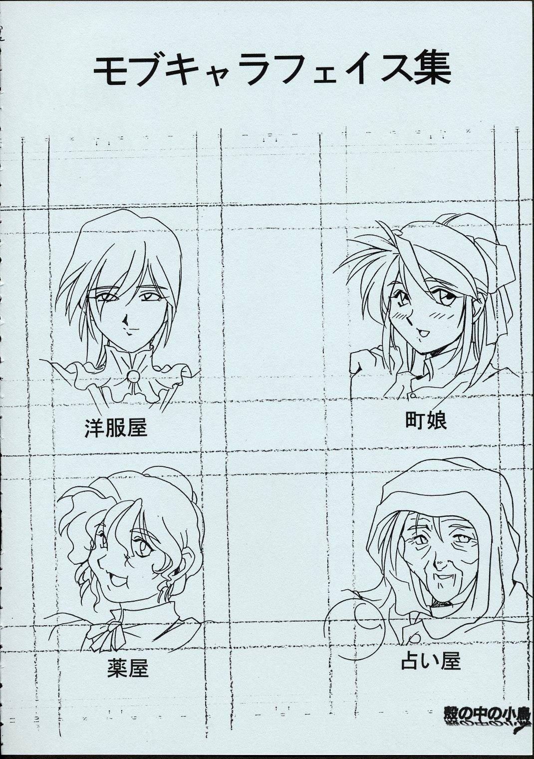 Maid-san kihonkei 90