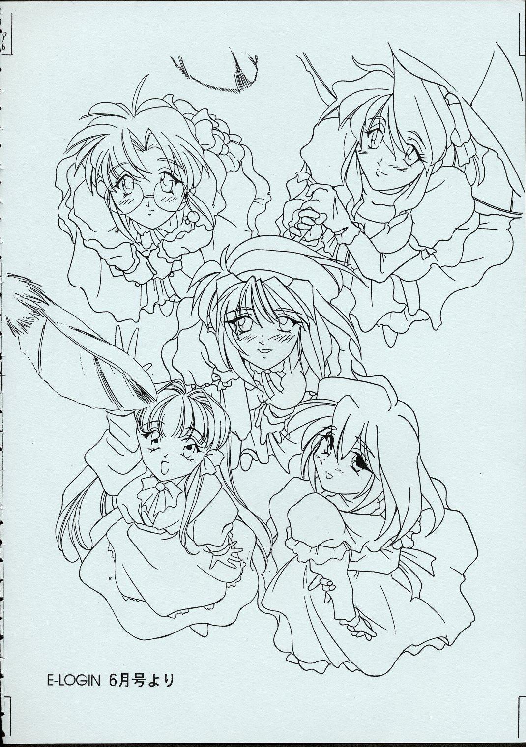 Maid-san kihonkei 94