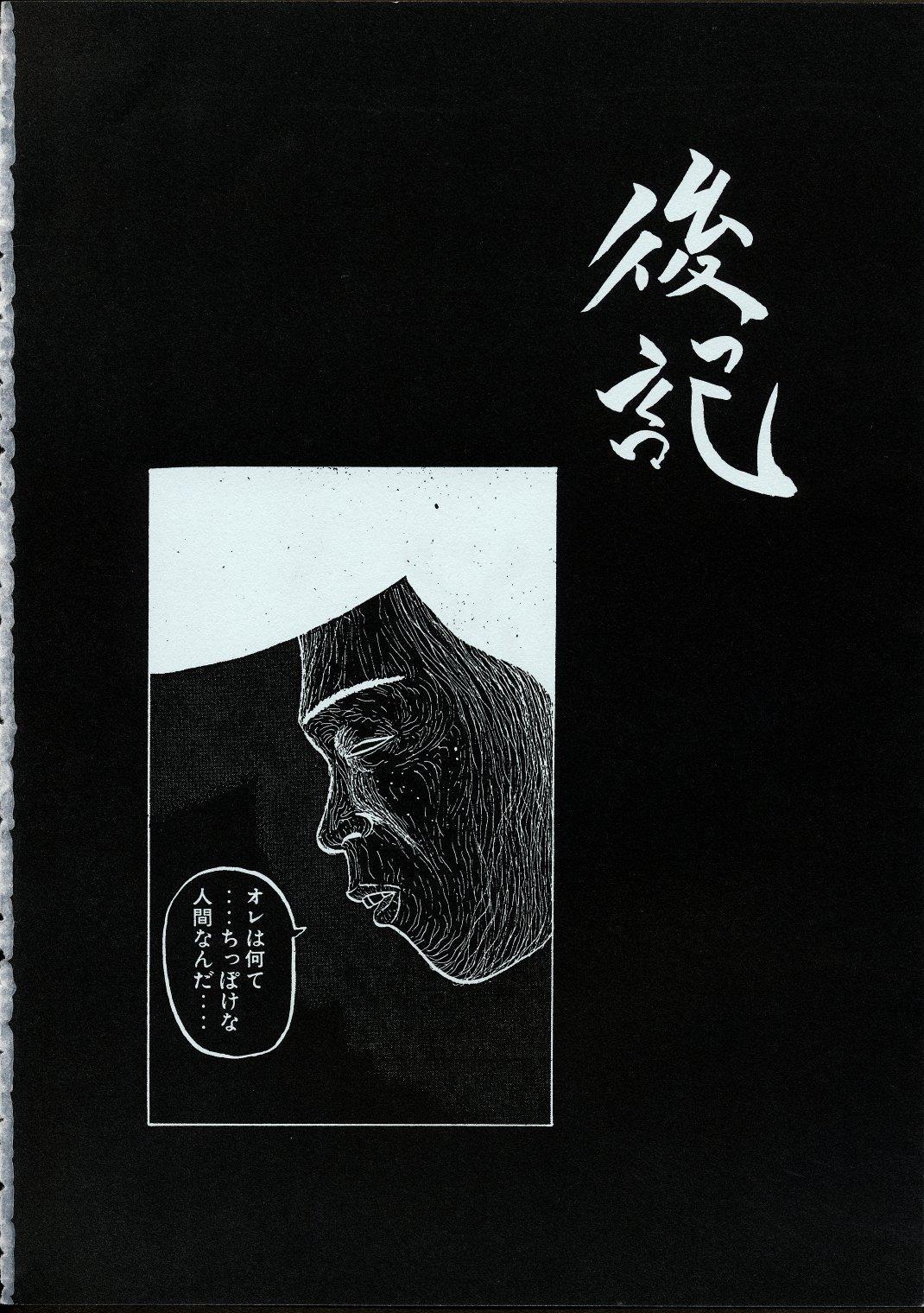 Maid-san kihonkei 96