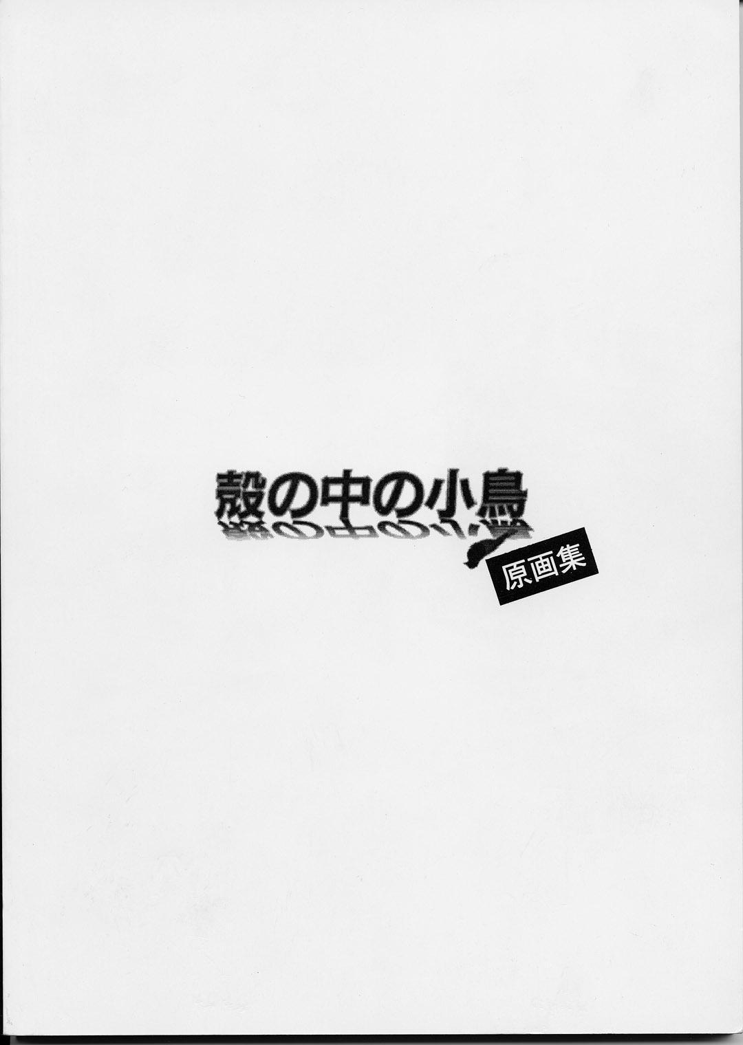 Maid-san kihonkei 97