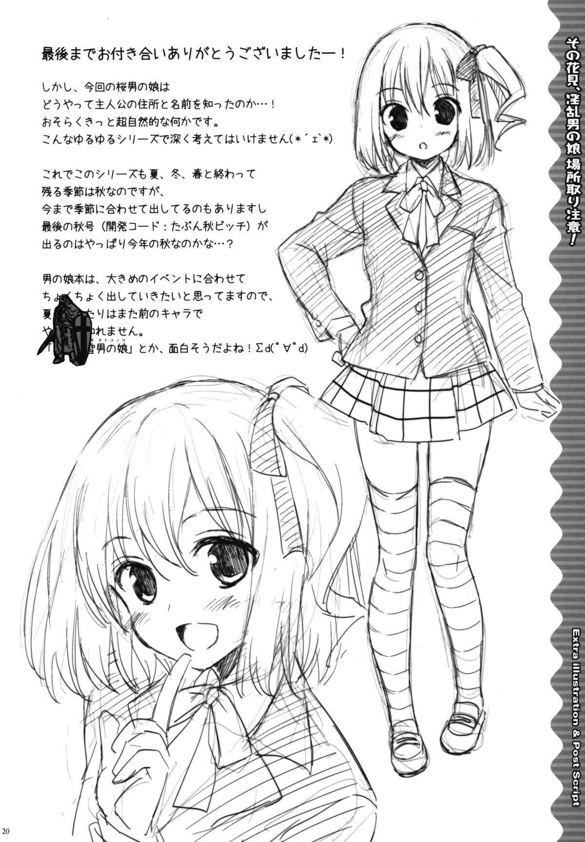 Sono Hanami, Inran Otokonoko Basho Tori Chuui | Beware of slutty traps while claiming places for cherry blossom viewing! 18