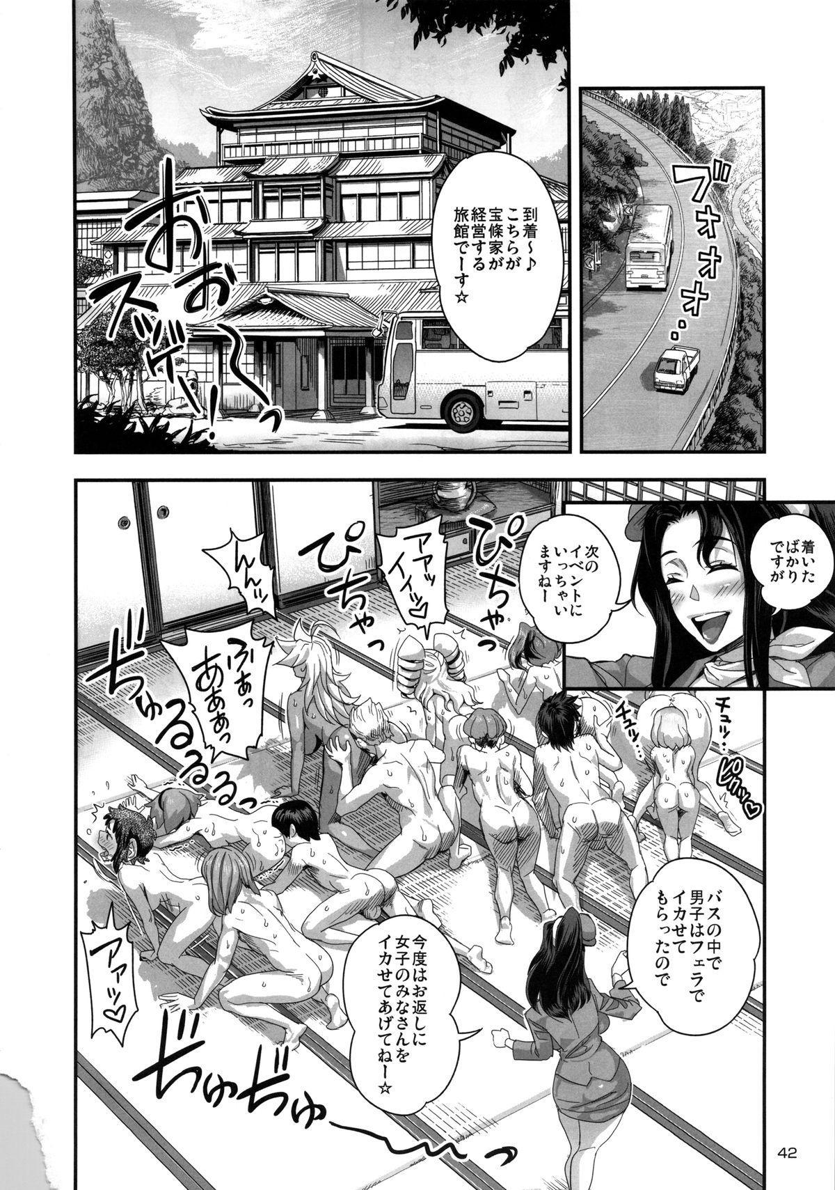 Energy Kyo-ka!! Soushuuhen 2 Manguri Hen 42