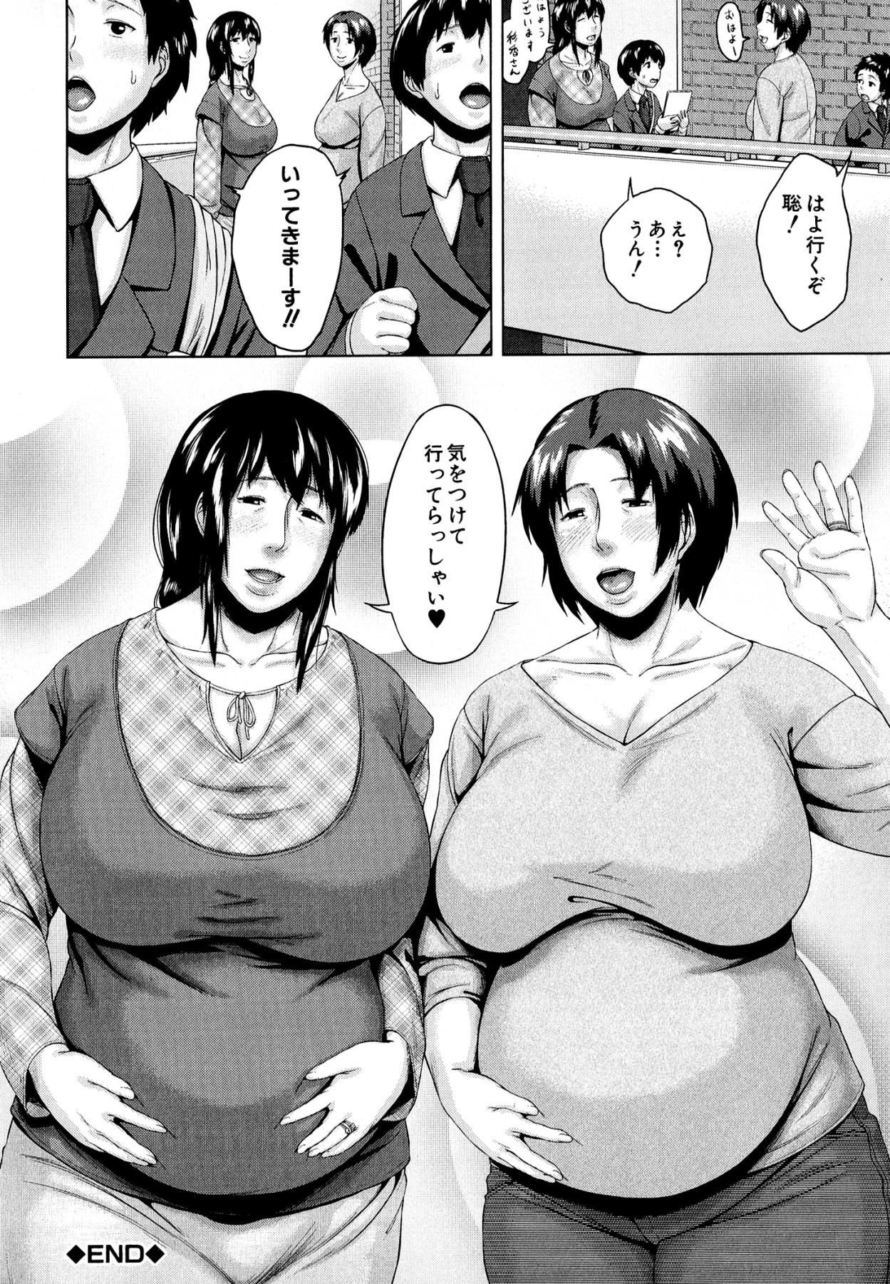 Koukan Musuko 194