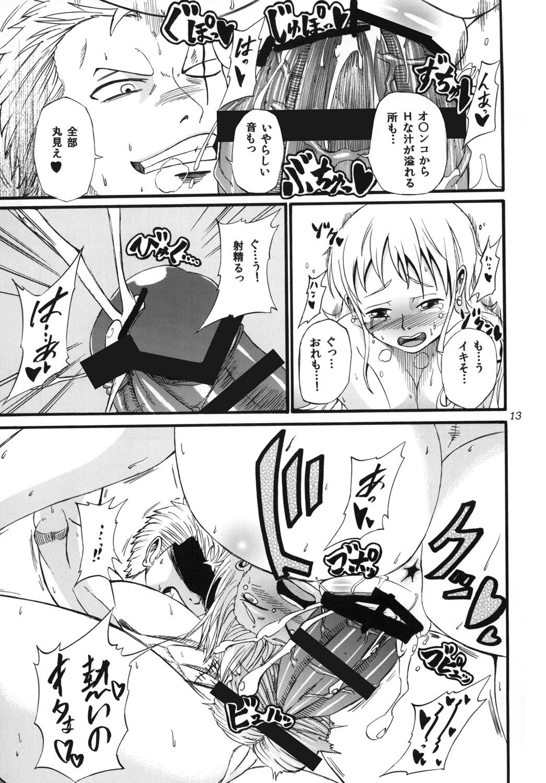 Minori Mikan! 11