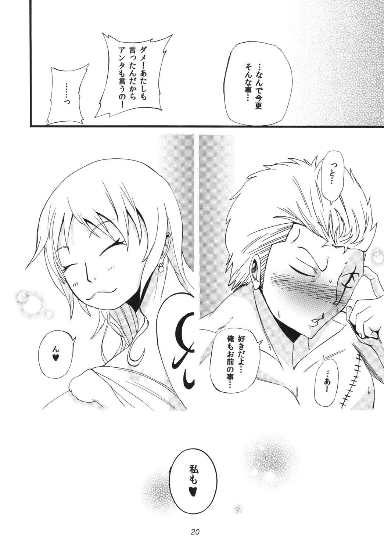 Minori Mikan! 18
