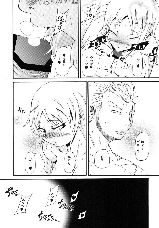 Minori Mikan! 6