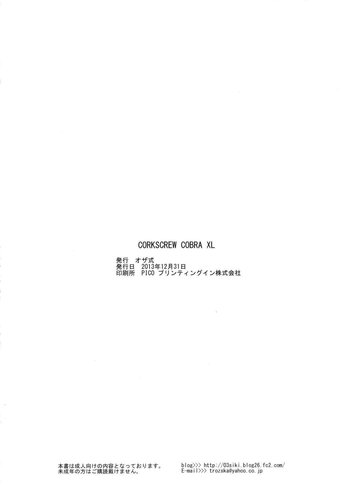 CORKSCREW COBRA XL 21