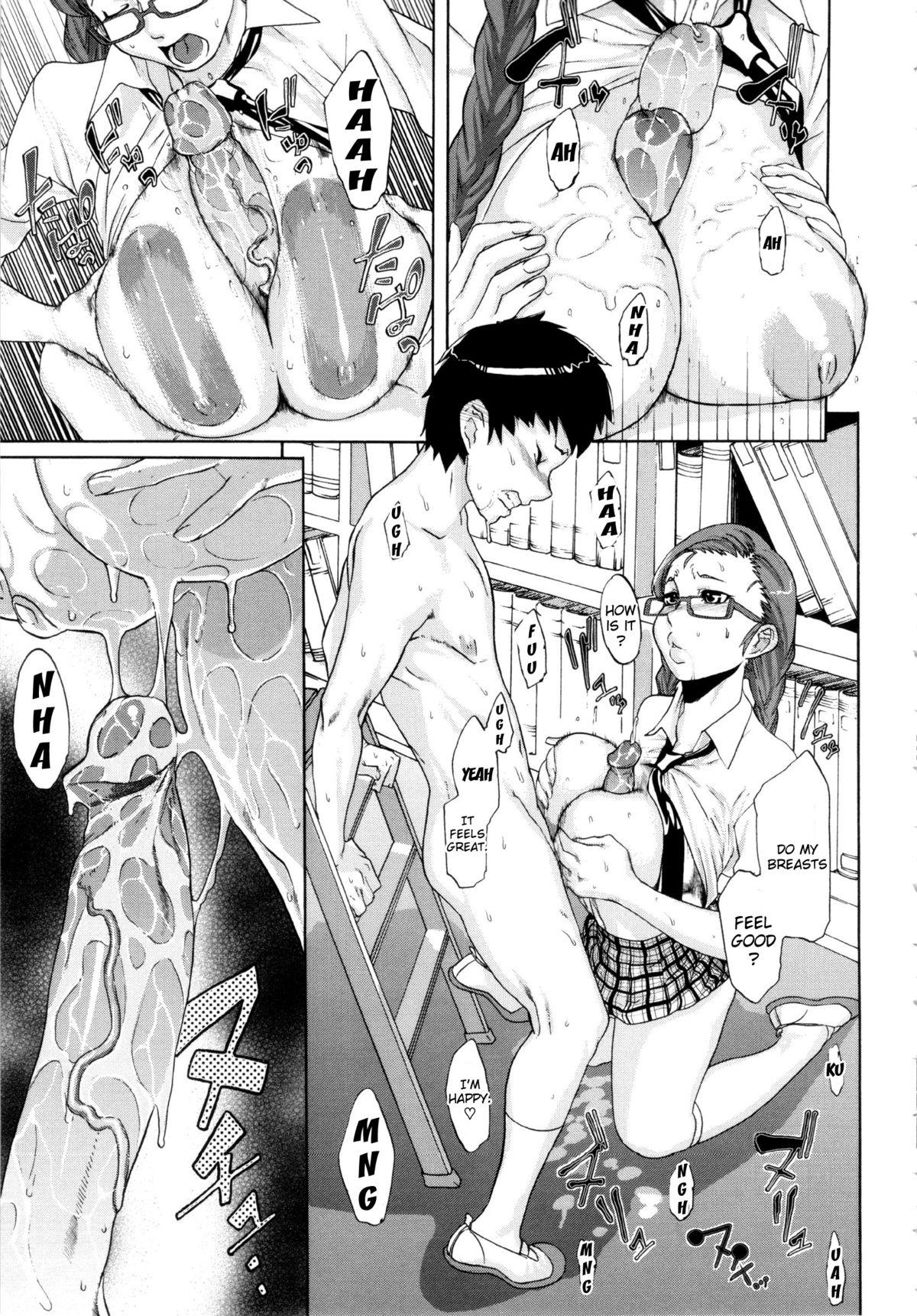 [Royal Koyanagi] Orgy Treasure Mansion GOLD Ch. 9 - 10  -  Nozomu Triangle & Orgy Showroom (Tank Version) [English] [Decensored] 12