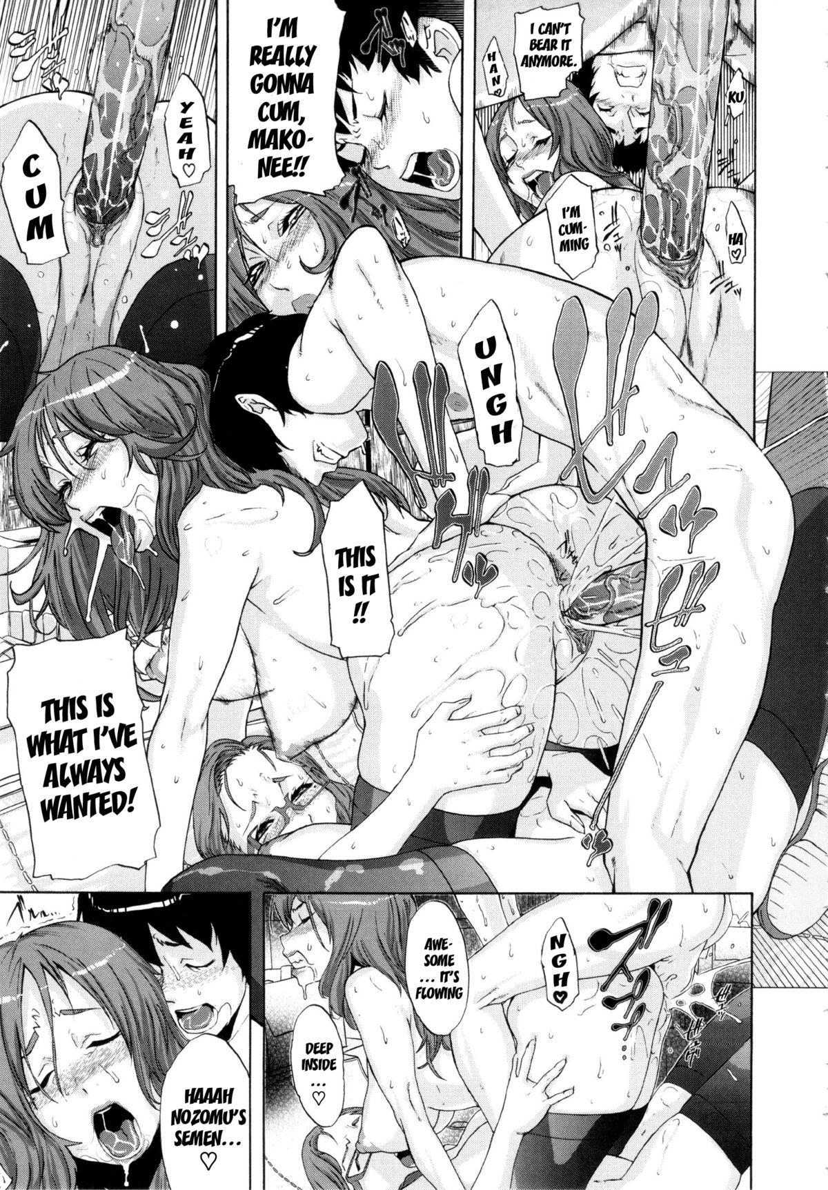 [Royal Koyanagi] Orgy Treasure Mansion GOLD Ch. 9 - 10  -  Nozomu Triangle & Orgy Showroom (Tank Version) [English] [Decensored] 24