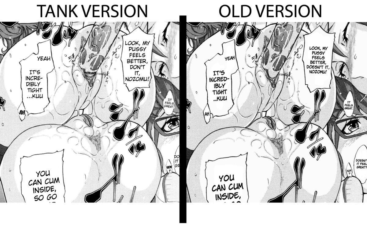 [Royal Koyanagi] Orgy Treasure Mansion GOLD Ch. 9 - 10  -  Nozomu Triangle & Orgy Showroom (Tank Version) [English] [Decensored] 29