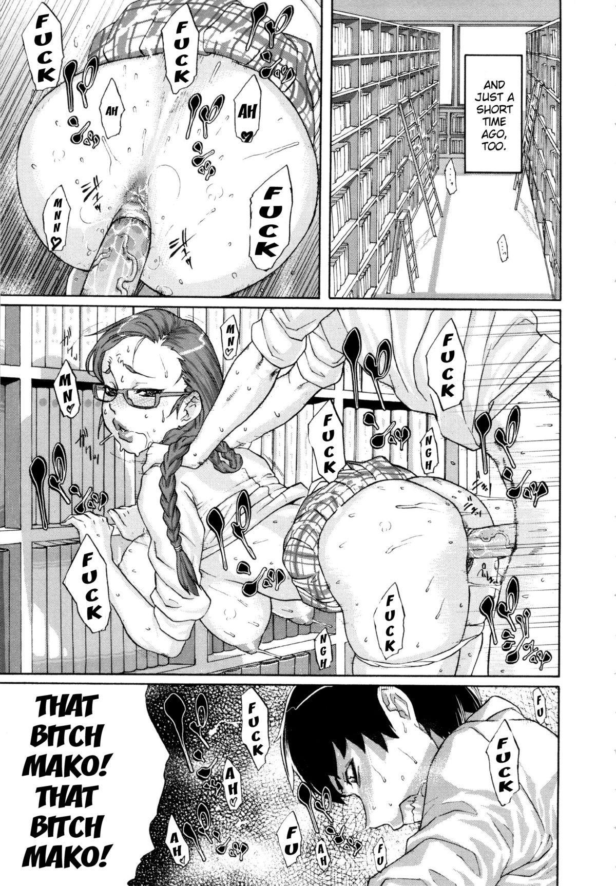 [Royal Koyanagi] Orgy Treasure Mansion GOLD Ch. 9 - 10  -  Nozomu Triangle & Orgy Showroom (Tank Version) [English] [Decensored] 4