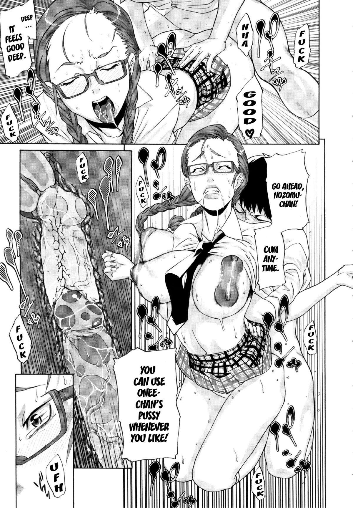 [Royal Koyanagi] Orgy Treasure Mansion GOLD Ch. 9 - 10  -  Nozomu Triangle & Orgy Showroom (Tank Version) [English] [Decensored] 6