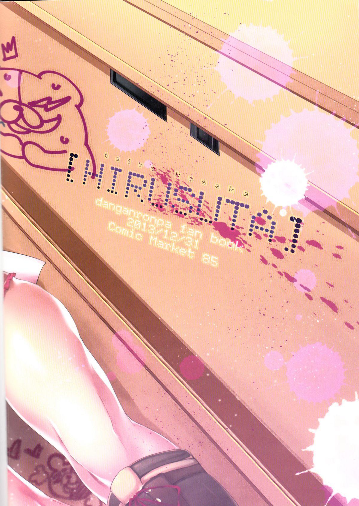 Zetsubou☆Locker Room ~Zetsubou☆Rocker Room~ 25