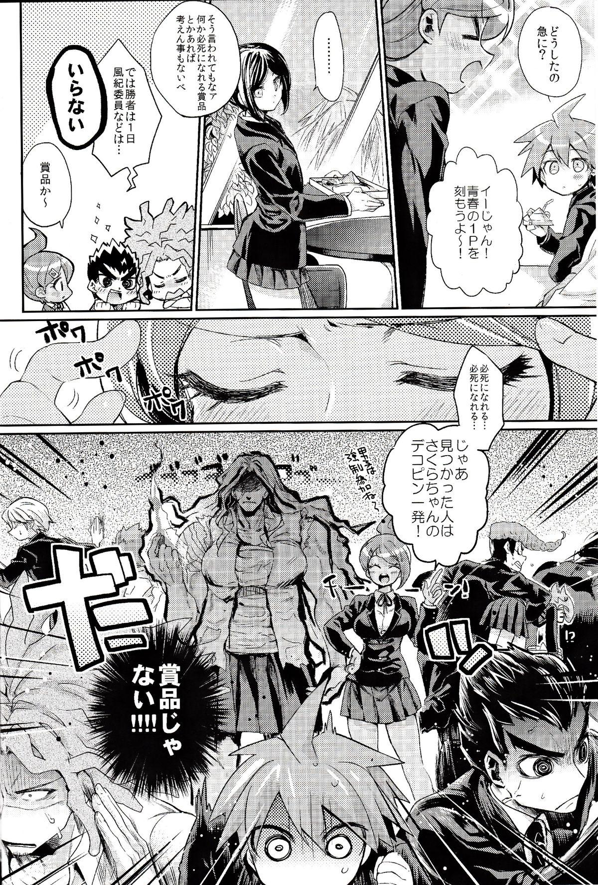 Zetsubou☆Locker Room ~Zetsubou☆Rocker Room~ 4