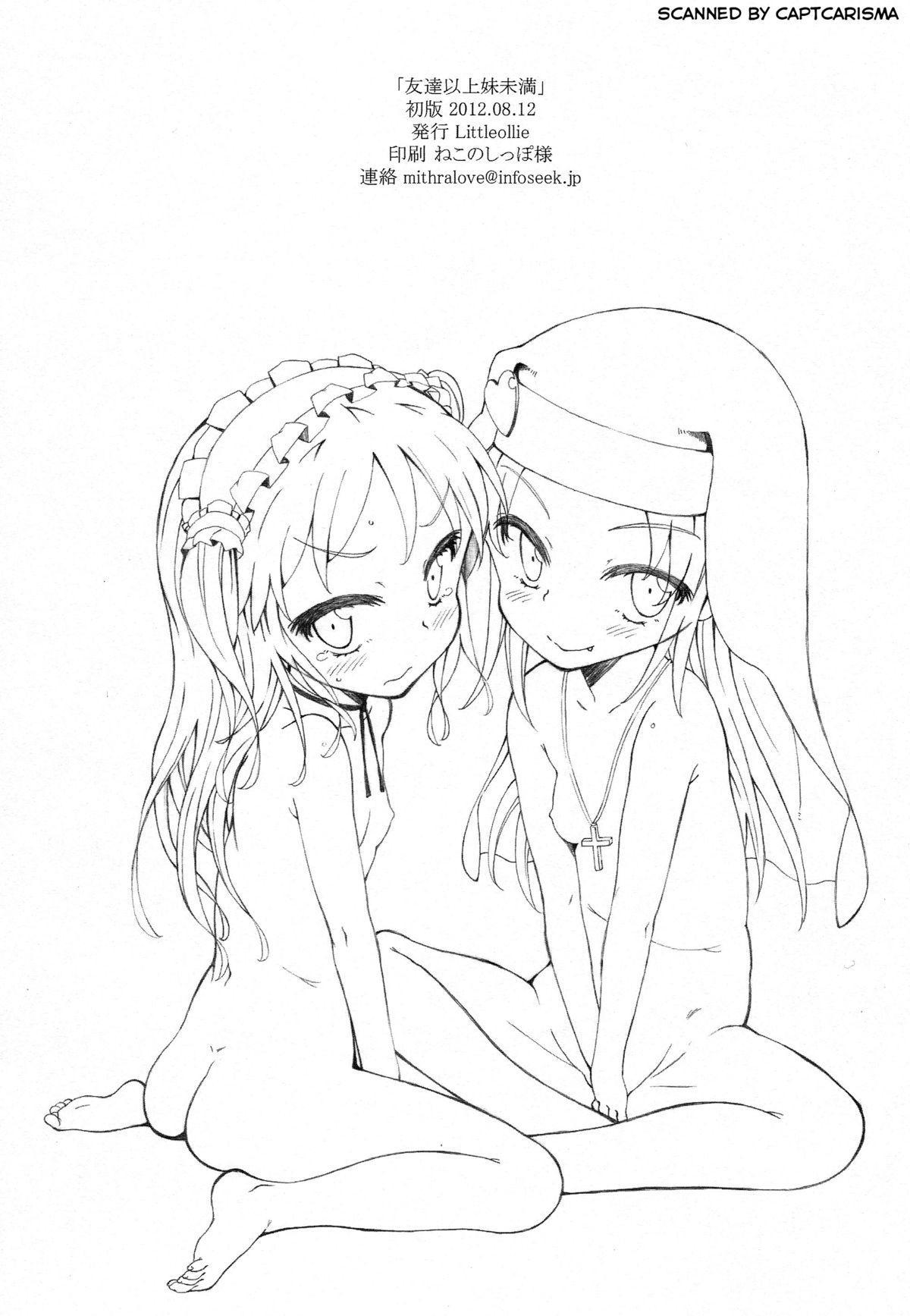 Tomodachi Ijou Imouto Miman 12