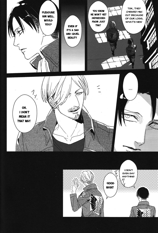 Icarus ga nishi no hate 13
