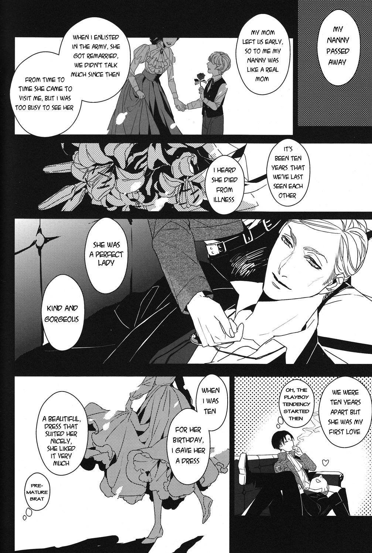 Icarus ga nishi no hate 17
