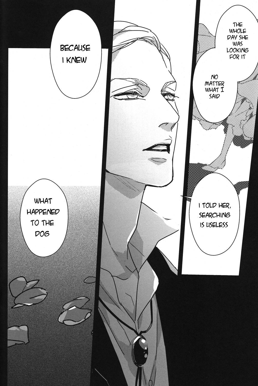 Icarus ga nishi no hate 21