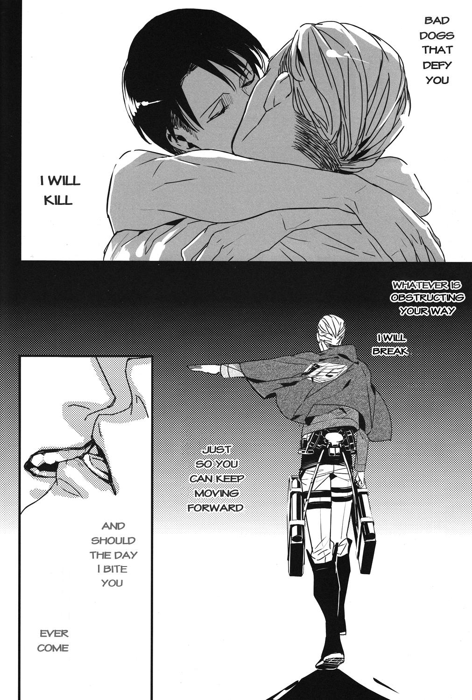 Icarus ga nishi no hate 35