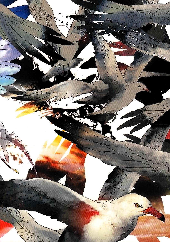 Icarus ga nishi no hate 38