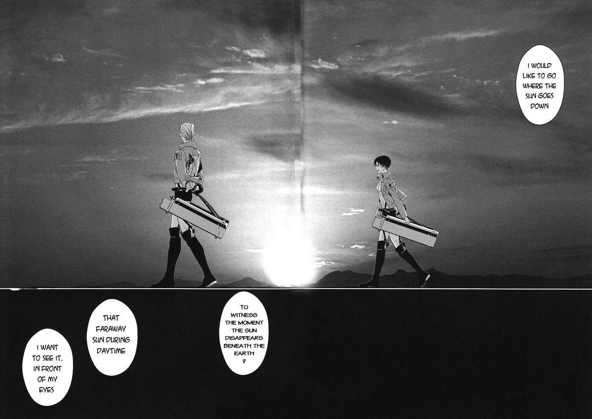 Icarus ga nishi no hate 3