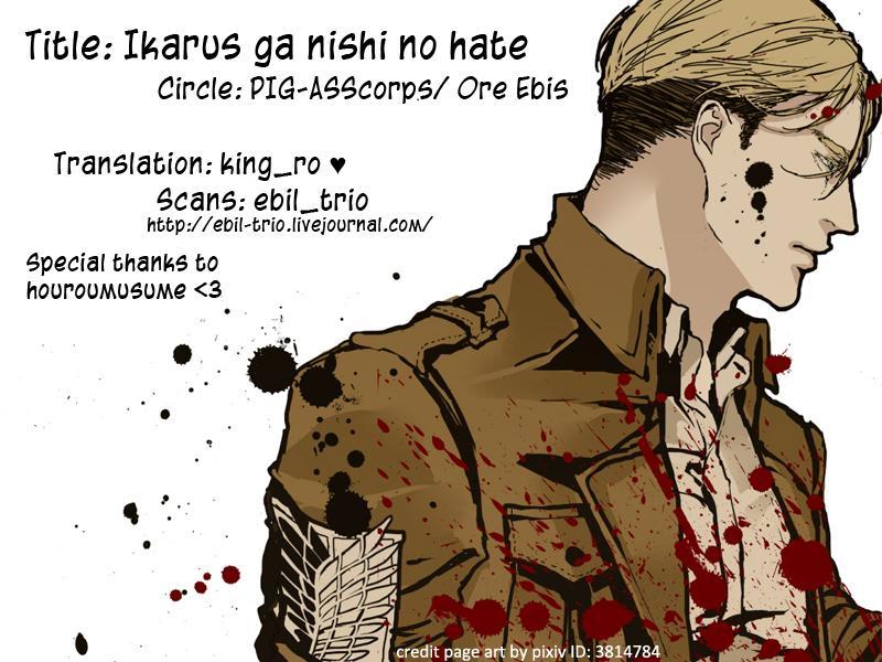 Icarus ga nishi no hate 39
