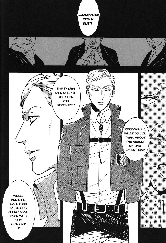 Icarus ga nishi no hate 7