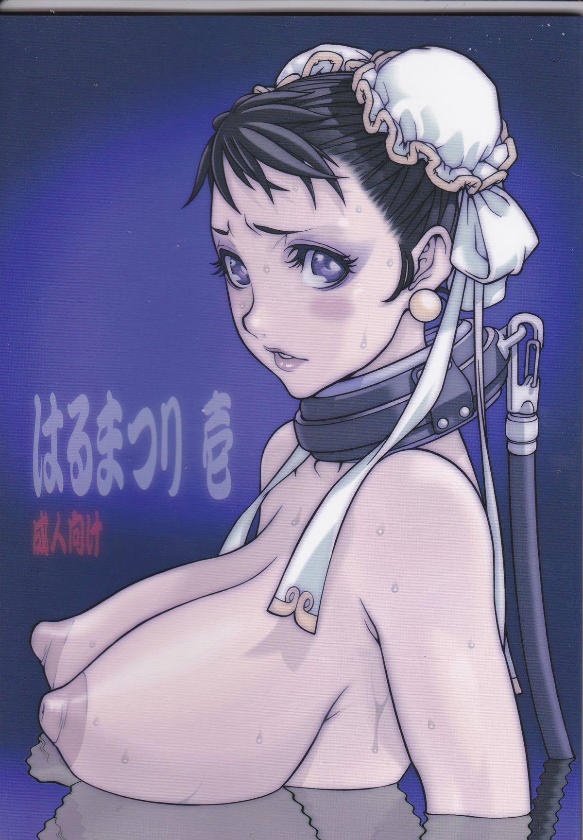 Haru Matsuri 1 0