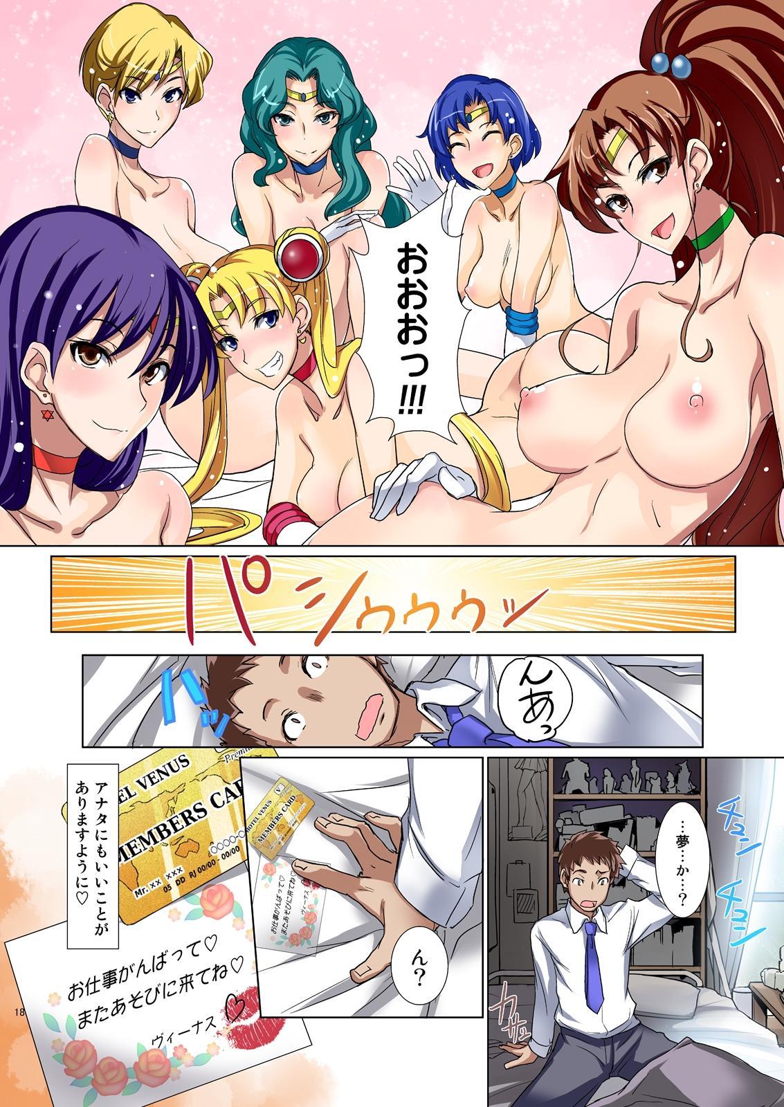 """Getsu Ka Sui Moku Kin Do Nichi FullColor - """"Hotel Venus e Youkoso!!"""" 17"""