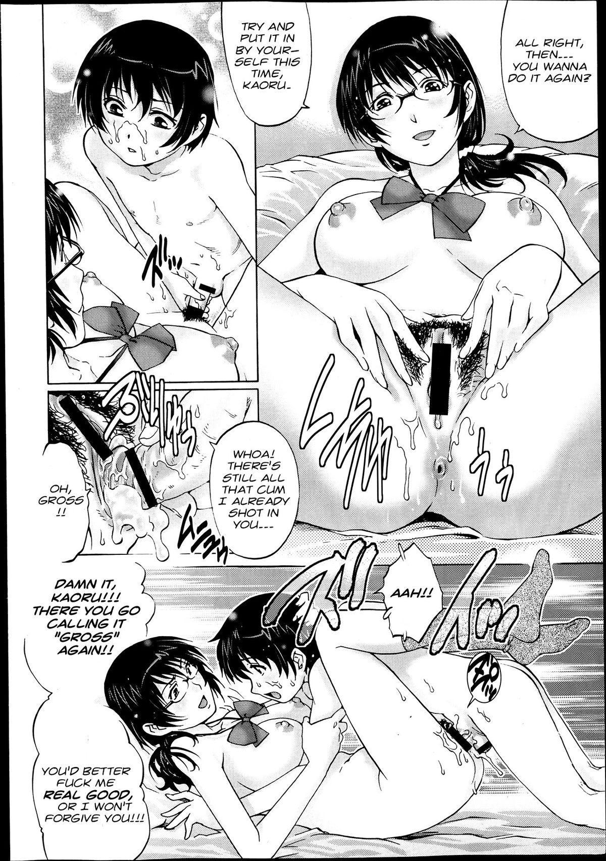 [Yanagawa Rio] Doutei Lovers   Virgin Lovers - Ch 1- 10 [English] {Taihen Zombii, JT Anonymus} 17