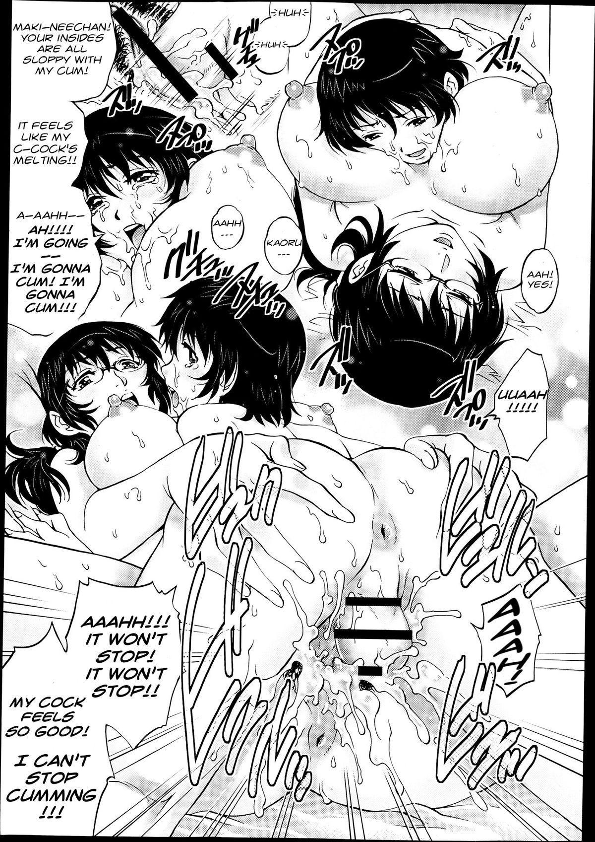 [Yanagawa Rio] Doutei Lovers   Virgin Lovers - Ch 1- 10 [English] {Taihen Zombii, JT Anonymus} 18