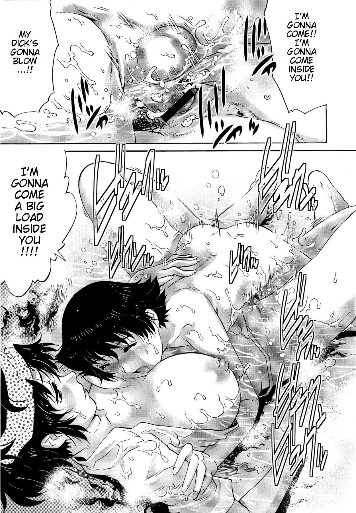 [Yanagawa Rio] Doutei Lovers   Virgin Lovers - Ch 1- 10 [English] {Taihen Zombii, JT Anonymus} 38