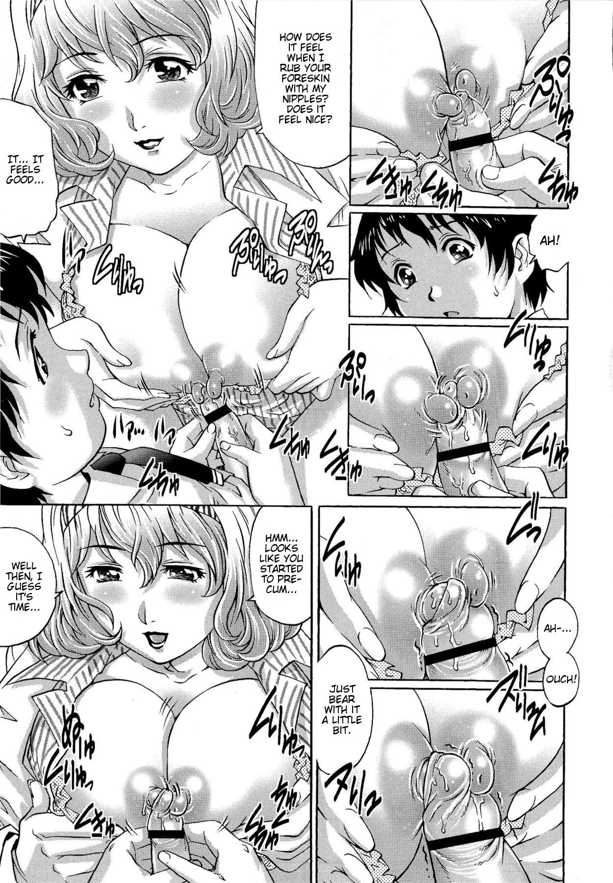 [Yanagawa Rio] Doutei Lovers   Virgin Lovers - Ch 1- 10 [English] {Taihen Zombii, JT Anonymus} 88