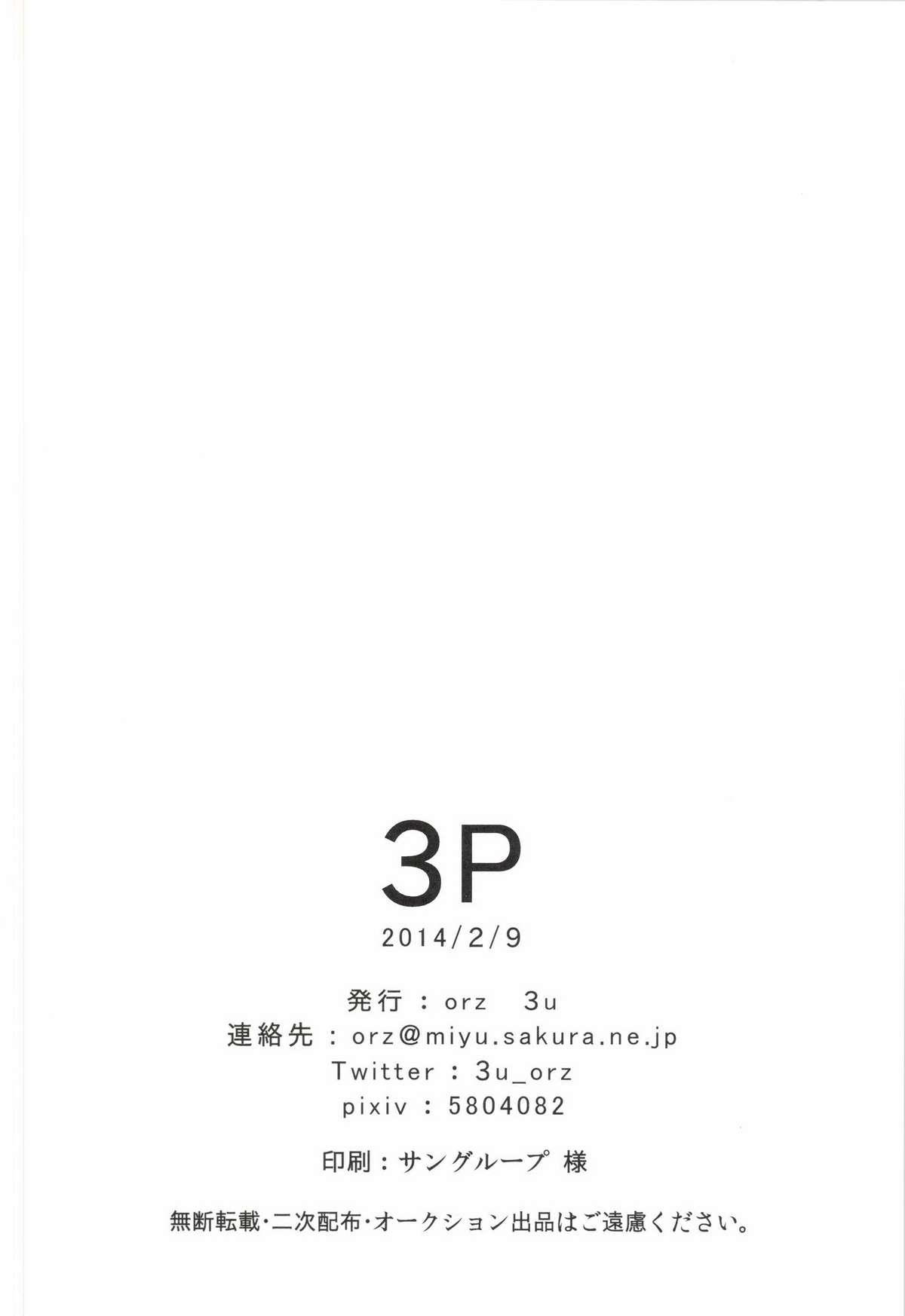 3P 29