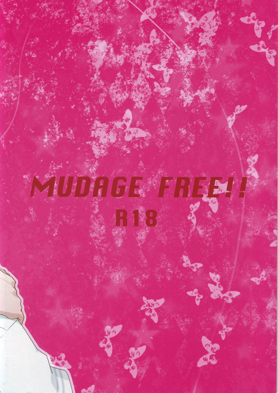Mudage Free ! ! 17