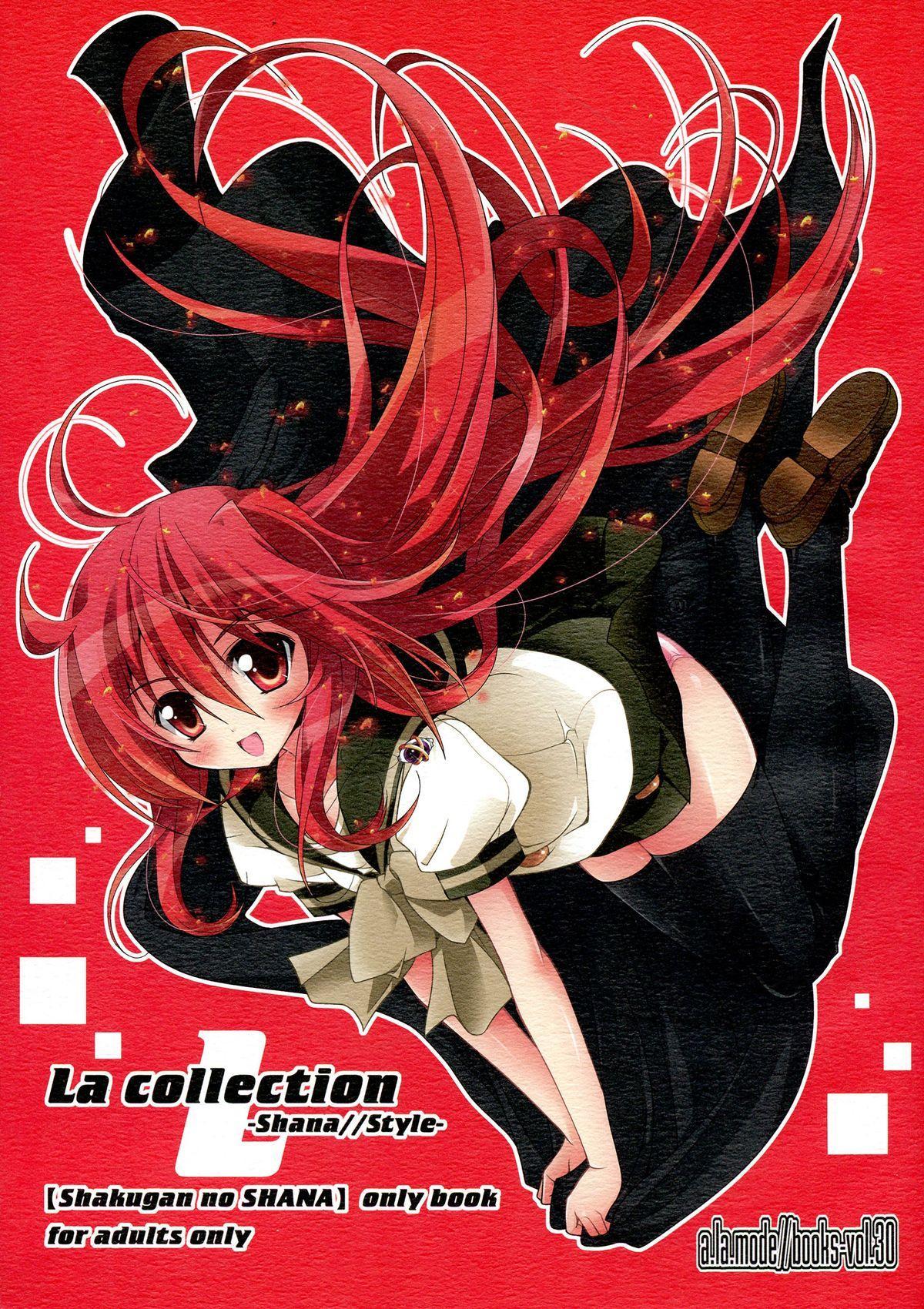 La Collection 0