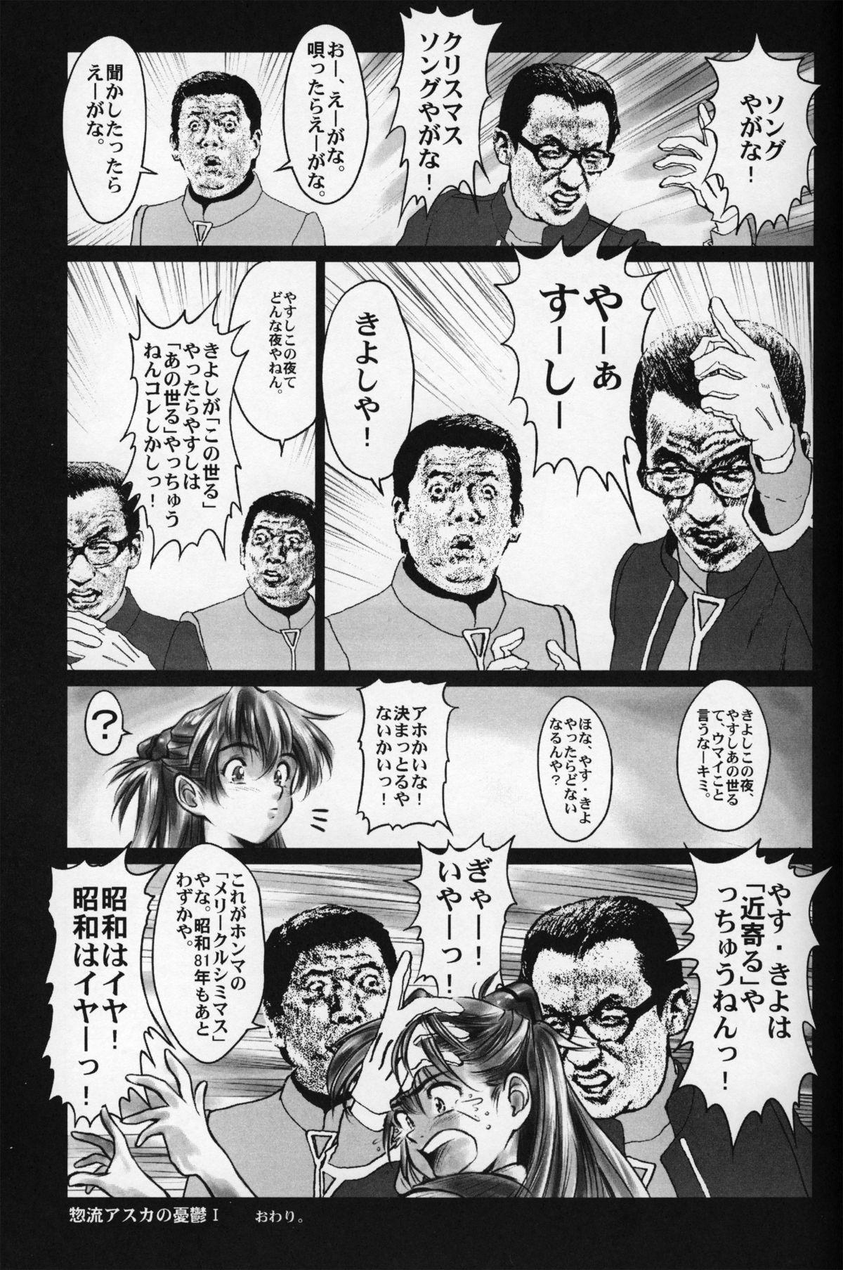 BetaIII / β III 7