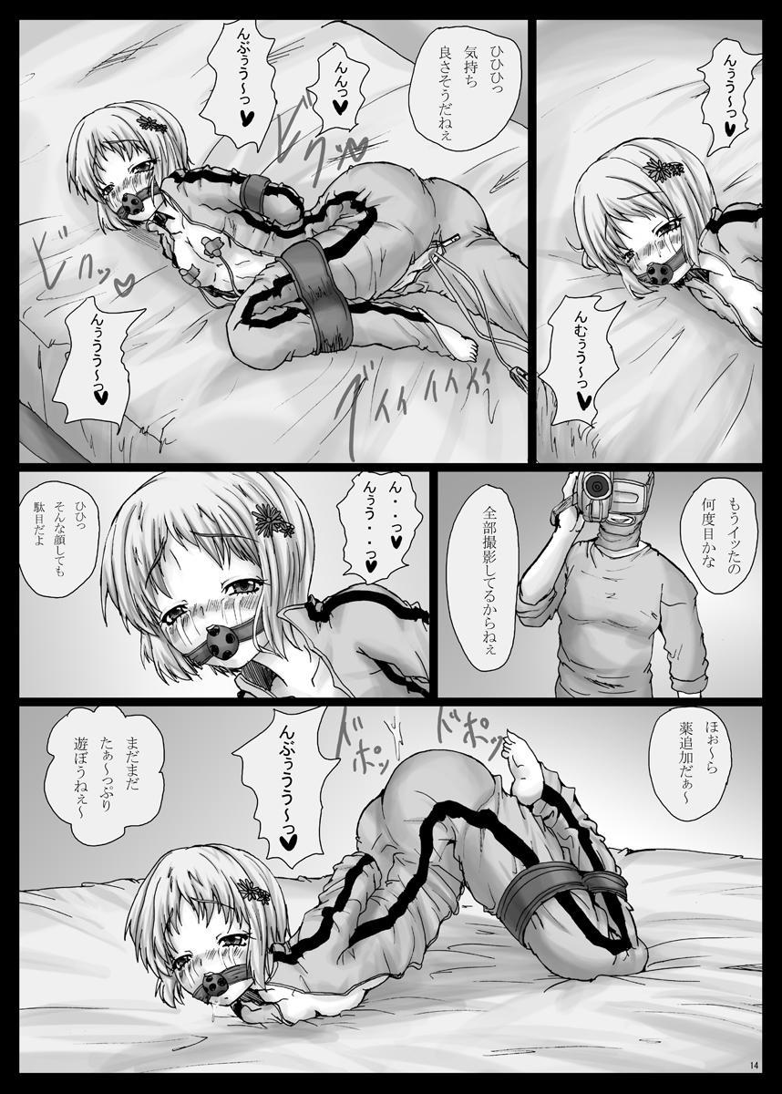 Ryuukko Ijiri 13