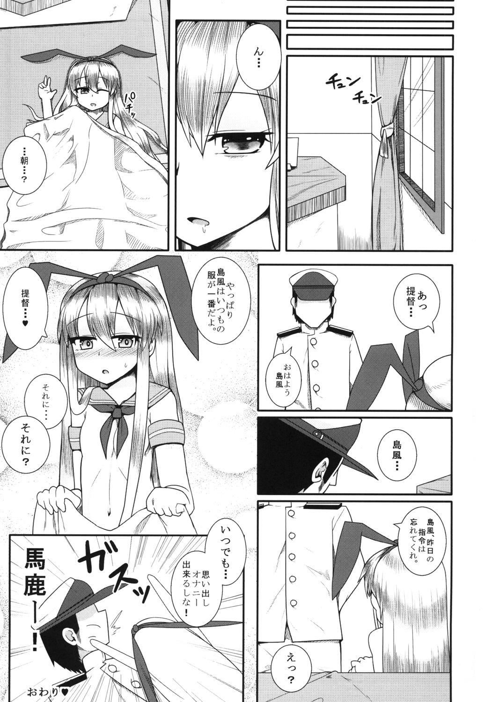 Shimakaze ga Ichiban dayone? 27