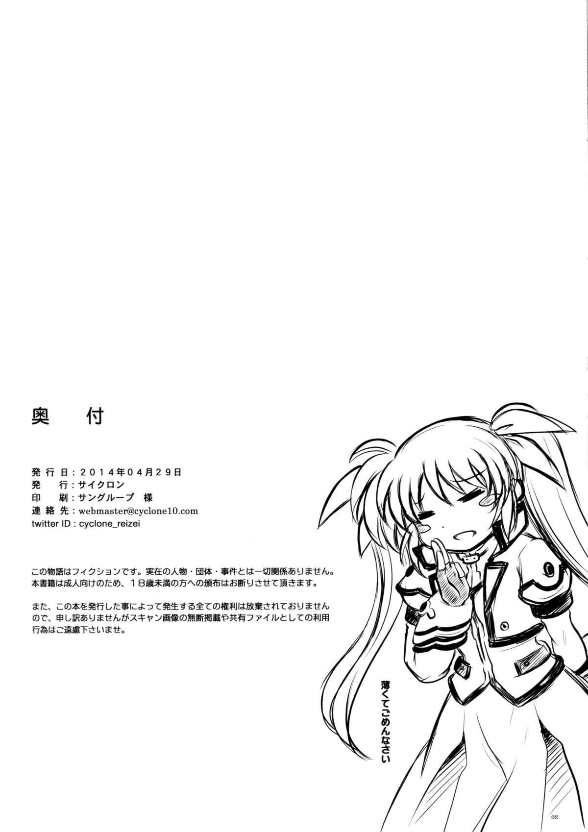Gokuusu Kahitsuban Takamatic After 1